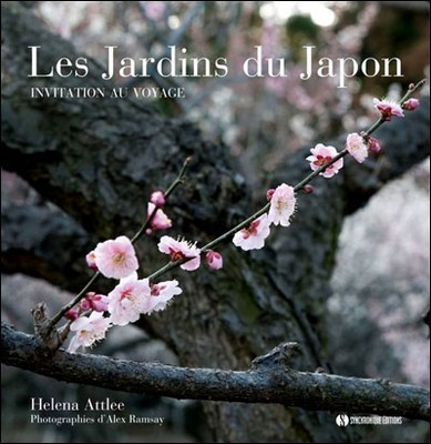 Livre les jardins du japon - Effroyables jardins resume du livre ...